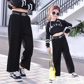 女童褲子2020夏季中大童韓版洋氣直筒褲寬鬆長褲潮兒童闊腿褲 韓慕精品