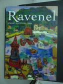 【書寶二手書T8/收藏_ZKC】RAVENEL SPRING AUCTION 2006