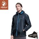 【Wildland 荒野 男 15D天鵝絨防風保暖外套《迎賓藍》】0A82922/連帽外套/風衣/運動外套