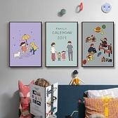 1副 客廳裝飾畫兒童臥室床頭畫北歐風餐廳背景墻沙發壁畫掛畫【雲木雜貨】