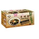 【川田家】竹鹽味噌海帶芽湯(12.5gX8包)/盒