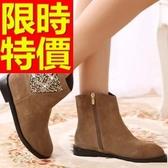 真皮短靴-舒適帥氣唯美低跟女靴子4色62d65【巴黎精品】
