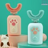 電動牙刷 兒童u型全自動充電式聲波寶寶嬰兒2-6-12歲潔牙刷牙神器 - 古梵希