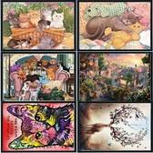 拼圖 貓狗狗動物木質拼圖1000片成人兒童益智玩具平圖卡通動漫梵高星空