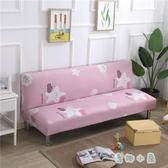 沙發床套簡易折疊無扶手彈力沙發套罩布藝全包【奇趣小屋】