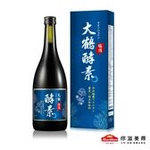 Nutrimate你滋美得-大鶴極頂酵素-褐藻醣膠新配方(720ml/瓶)