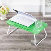 放床上用的小桌子簡單宿舍書桌電腦做可折疊塑膠便攜迷你簡便收縮WY【中元節鉅惠】
