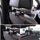【D51】隱藏式 汽車精品 椅背置物掛勾 車用 多二爪 便利 座椅頭枕 坐椅 萬用 鉤子 椅背 簡易 置物