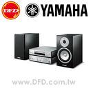 山葉 YAMAHA 桌上型音響系統 MCR-N670 公司貨 含稅0利率