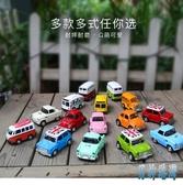 4只隻裝兒童玩具車合金回力車車模車寶寶慣性小汽車男孩挖掘機工程車套裝LXY6613LXY【男神港灣】