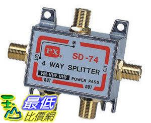 [106玉山最低比價網] 大通PX GSD-74鍍金四路分配器 一進四出 金鑽系列 (非SD-7174、PSD-74)