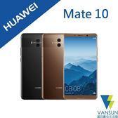 【贈原廠大禮包+LED隨身燈】HUAWEI 華為 Mate 10 4G/64G LTE 雙卡智慧型手機【葳訊數位生活館】