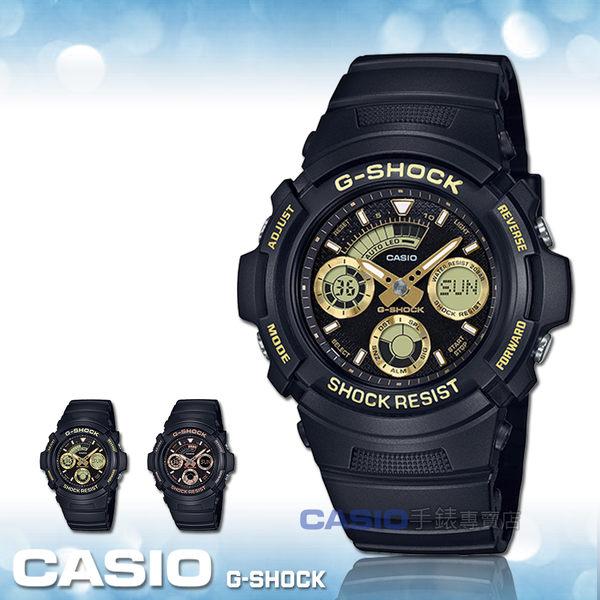 CASIO 卡西歐 手錶專賣店 國隆 G-SHOCK AW-591GBX-1A9 經典街頭時尚 雙顯男錶 樹脂錶帶 AW-591GBX