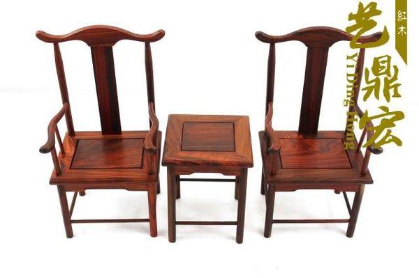 紅木工藝品雕刻*微型家具*明清家具*紅酸枝官帽椅