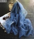 絲巾 藍色百搭雙層釘珠真絲絲巾羊毛圍巾桑蠶絲空調禮服披肩長款女秋冬