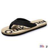 Bbay 浴室拖鞋 拖鞋 防滑 夾腳 人字拖 時尚外穿 個性 沙灘鞋