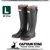 【CAPTAIN STAG 日本 鹿牌 雨鞋 L《黑》】UX-651/防水雨鞋/安全雨靴/健行/農事