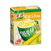 康寶奶油風味獨享杯玉米18G*4【愛買】