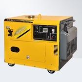 特賣柴油髮電機小型8kw6000W5汽油髮電機家用10KW千瓦全自動靜音等功率380VLX 爾碩數位