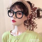 秒殺眼鏡框gm超大黑框眼鏡女ins網紅素顏裝飾鏡韓版復古圓形粗框眼鏡框新年交換禮物