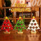 【晟鵬】耶誕節裝飾品木質小聖誕樹擺件單片迷你聖誕樹案頭裝潢耶誕節禮物
