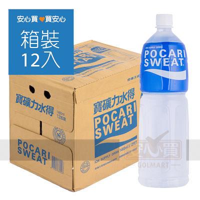 【金車】寶礦力水得1460ml,12瓶/箱,平均單價42.08元