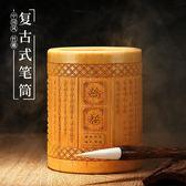 筆筒竹雕圓形創意時尚雕刻辦公桌擺件文具復古中國風辦公室用品個性學生女可愛簡約 至簡元素