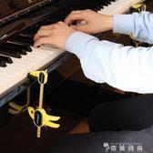 鋼琴手型矯正器兒童專用 手型手腕糾正器手指指法矯正器 薔薇時尚