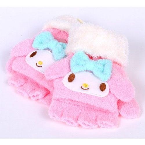 【震撼精品百貨】My Melody 美樂蒂~美樂蒂兩用保暖針織兒童手套#84625