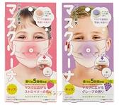 日本 COGIT 口罩香味貼片 涼感貼片 草莓 葡萄 消臭貼片 未附口罩 日本製 該該貝比日本精品