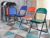 折疊椅子家用休閒簡易成人靠背可折疊凳子電腦椅辦公椅/椅子 中秋節促銷  igo