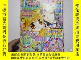 二手書博民逛書店16開漫畫月刊罕見Comic Fans 2005年 1月號Y24