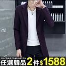 任選2件1588西裝韓版型男中長版風衣西...