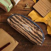 8折免運 自然生活半月形筆袋大容量拉帆布軟木文具盒學生文具