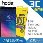 贈小清潔組 HODA Samsung Galaxy A6 Plus / A6+ (2018) 2.5D高透光滿版