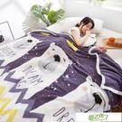 (萬聖節狂歡)冬季珊瑚絨毛毯加厚保暖法蘭絨床單女學生宿舍單人小被子午睡毯子