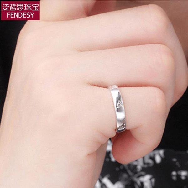 999純銀戒指男女士六字真言個性指環飾品潮食指尾戒小指開口戒指     麻吉鋪