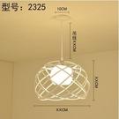 2325白色款北歐餐廳吊燈創意個性餐廳燈飯廳燈現代鐵藝
