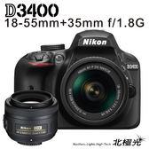 Nikon D3400 KIT 18-55mm+35MM F1.8G雙鏡版 公司貨  送64G相機包等超值好禮
