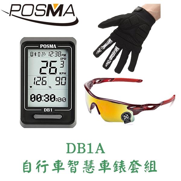 POSMA 自行車智慧車錶套組 DB1A