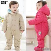 初生兒寶寶衣服0-1-2歲純棉女嬰兒冬裝棉衣男童裝加厚連體衣包腳