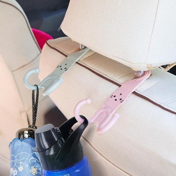 [超豐國際]創意汽車用品車內車用椅背掛鉤多功能車載可愛卡通座椅掛勾