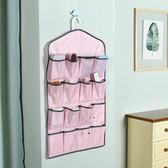 ♚MY COLOR♚ 可掛式斜紋16格收納袋 多功能 十六格 收納掛袋 衣物 襪子 【N379】