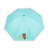 【LINE FRIENDS】授權黑膠自動開收傘-情人款(5款任選)B熊大莎莉