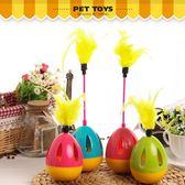 雙12購物節貓玩具不倒翁貓咪用品逗貓棒羽毛寵物貓用品貓貓玩具貓咪玩具