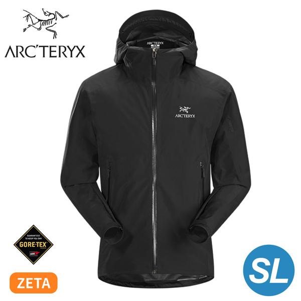 【ARC TERYX 始祖鳥 男 Zeta SL防水外套《黑》】 21776/防風外套/夾克