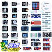[8美國直購] ELEGOO 感測器模組套件 Upgraded 37 in 1 Sensor Modules Kit with Tutorial for Arduino UNO R3 MEGA 2560 Nano