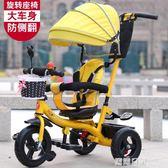 兒童三輪車腳踏車1-3-6歲大號單車童車自行車男女寶寶手推車 igo 露露日記