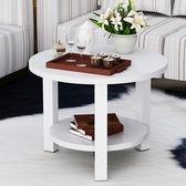 快速出貨-茶几日式客廳圓茶几小圓桌方桌榻榻米茶几桌圓形方形小飯桌茶桌咖啡桌WY