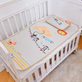 嬰兒涼席新生兒夏季冰絲涼席 幼兒園兒童席子套件 寶寶嬰兒床枕頭   LannaS